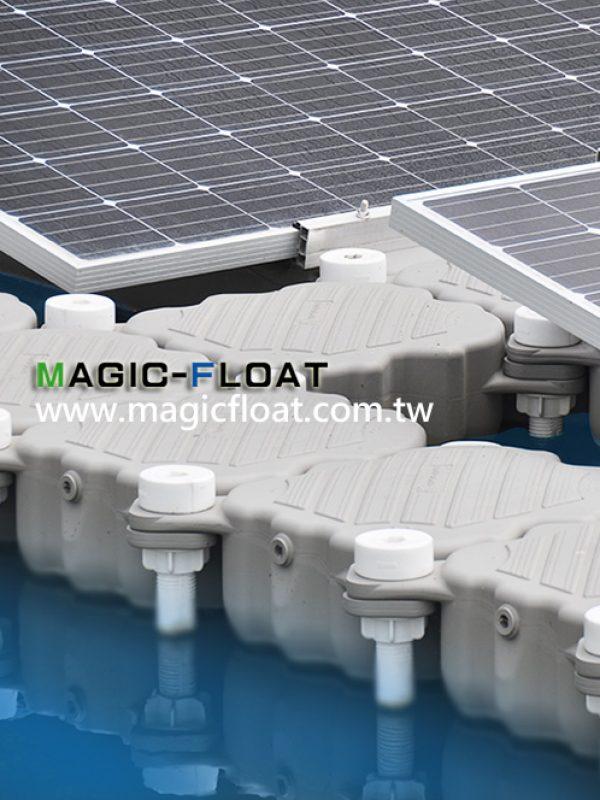 Floating-Solar-Panel-Float-2